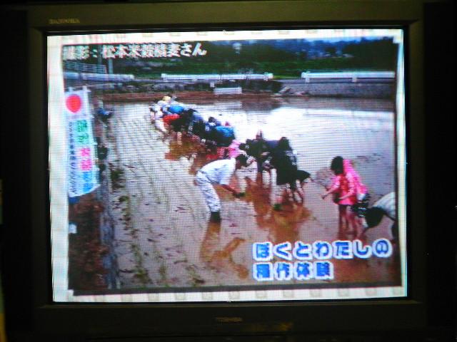 テレビ熊谷で放映されました